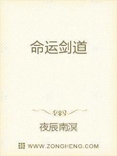 《命运剑道     》最新免费章节再遇故人