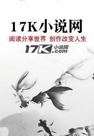 《风舞紫云》最新免费章节第十一章前二十一