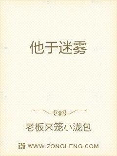 《他于迷雾》最新免费章节第三章陆离之死(三)