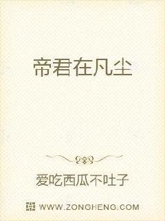 《雷帝的自我修养》最新免费章节洛水直面妖国师,皇子府洛霆议事