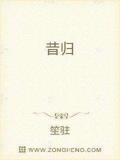 《昔归》最新免费章节25入学考(上)