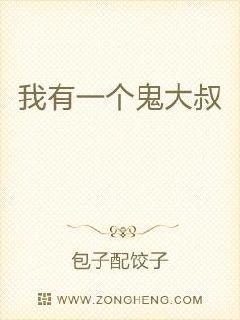 《重生之掌控二维的少女》最新免费章节第二十二章投胎和死亡