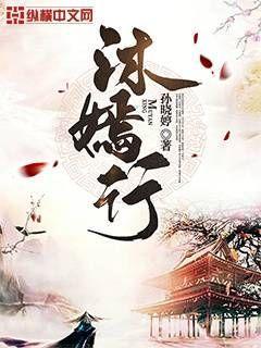 《沐嫣行》最新免费章节第十七章灵石矿脉